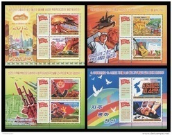 North Korea 2009 Mih. 5403/10 (Bl.712/15) Propaganda. Train. Tractor. Truck. Planes. Football. Music. Computer MNH ** - Korea, North