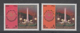 PAIRE NEUVE D'AFGHANISTAN - FETE DE L'INDEPENDANCE N° Y&T 946/947 - Afghanistan