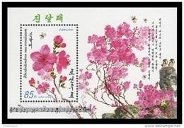 North Korea 2010 Mih. 5619 (Bl.776) Flora. Flowers. Azalea MNH ** - Corée Du Nord