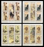 North Korea 2010 Mih. 5634/37 Famous Paintings (4 M/S) MNH ** - Corée Du Nord