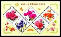 North Korea 2011 Mih. 5715/19 (Bl.802) Flora. Flowers MNH ** - Korea, North