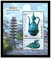 North Korea 2012 Mih. 5874 (Bl.836) Cultural Inheritance. Ceramic MNH ** - Korea, North