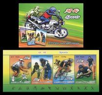 North Korea 2013 Mih. 5959/62 Sport. Tennis. Cricket. Cycling. Rugby (booklet) MNH ** - Korea, North