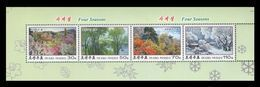 North Korea 2013 Mih. 6029/32 Four Seasons (booklet Sheet) MNH ** - Corée Du Nord