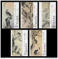 North Korea 2013 Mih. 6051/55 Korean Famous Paintings MNH ** - Corée Du Nord