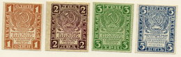 RSFSR 1919 1, 2,3 Rub. And 1921 5 Rub. All With Lozenges Watermark UNC  P81-83, 85 - Russie