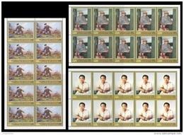 North Korea 2014 Mih. 6077/79 Kim Jong Il (3 M/S) MNH ** - Corée Du Nord