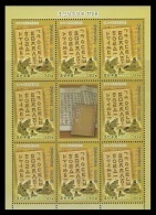 North Korea 2014 Mih. 6093 Korean Alphabet Hunminjongum (M/S) MNH ** - Korea, North