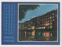 6345 Ukraine Ternopil Ternopol Hotel - Ukraine