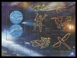 North Korea 2014 Mih. 6098/102 (Bl.877) Space. Astronomy. Milky Way Galaxy MNH ** - Corée Du Nord