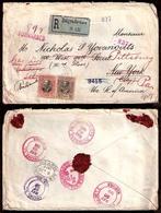 SERBIA. 1911. Belgrade - USA. Registr Frkd Env. 15p + 50p. - Serbia