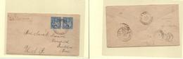 ECUADOR. 1889. Esmeraldas - USA. Frkd Env 5c Blue Pair. Via Panama. VF Scarce Issue On Cover. - Ecuador