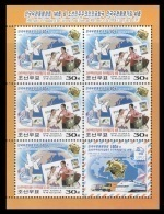 North Korea 2014 Mih. 6109 Universal Postal Union. Plane. Bicycle. Cars. Plane. Locomotive (M/S) MNH ** - Korea, North
