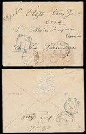 BRAZIL. 1883. Santos - SPAIN. Registered Fkd Env. Small D. Pedro 200rs Lilac X3 (strip) Cds. Arrival Receipt Envelope Si - Unclassified