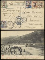 CHINA. 1909. French China Ovptd P O Chunking - Germany. Registered Multifkd Indochina Ovptd Issue PPC. VF-XF. - China