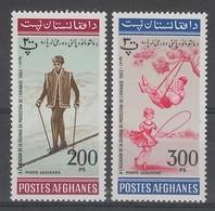 PAIRE NEUVE D'AFGHANISTAN - PROTECTION DE L'ENFANCE N° Y&T PA 52A/52B - Enfance & Jeunesse