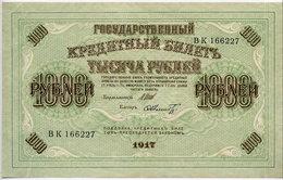 RUSSIA (Provisional Government) 1917 1000 Rub. (Shipov/Schmidt)  XF P37 - Russia