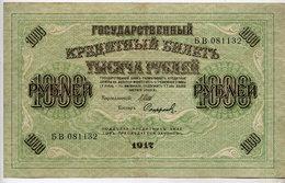RUSSIA (Provisional Government) 1917 1000 Rub. (Shipov/Sofronov)  XF P37 - Russia
