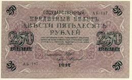 RUSSIA (Provisional Government) 1917 250 Rub.  (Shipov/Bylinskiy) XF P36 - Russia