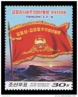 North Korea 2016 Mih. 6340 9th Congress Of Kim Il Sung Socialist Youth League MNH ** - Corée Du Nord