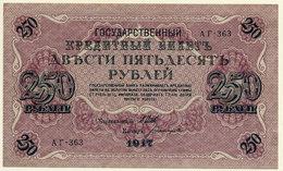 RUSSIA (Provisional Government) 1917 250 Rub. (Shipov/Bogatyrev) UNC P36 - Russia