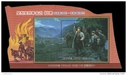 North Korea 2017 Mih. 6382 (Bl.939) Battle Of Pochonbo. Patriotic Painting. Kim Il Sung MNH ** - Korea, North