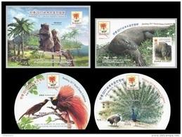 North Korea 2017 Mih. 6391B/94B (Bl.943B/46B) Fauna Of Indonesia. Monkeys. Varans. Birds Of Paradise (imperf) MNH ** - Korea, North