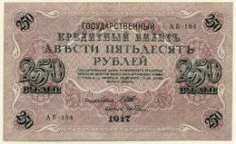 RUSSIA (Provisional Government) 1917 250 Rub. (Shipov/Gusev) VF  P36 - Russie