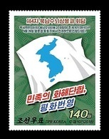 North Korea 2018 Mih. 6520 The Fourth Round Of North-South Summit Meeting And Talks MNH ** - Korea, North