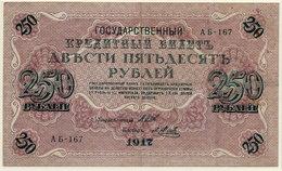 RUSSIA (Provisional Government) 1917 250 Rub. (Shipov/Metz) VF  P36 - Russia