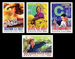 North Korea 2019 Mih. 6534B/37B Propaganda Posters. Metallurgy. Agriculture. Science. Electricity (imperf) MNH ** - Korea, North