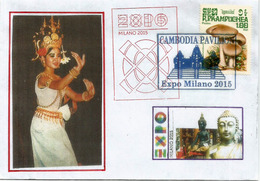 CAMBODIA/CAMBODGE.UNIVERSAL EXPO MILANO 2015 .Letter From The Cambodian Pavilion With Stamp Of Cambodia - 2015 – Milano (Italia)