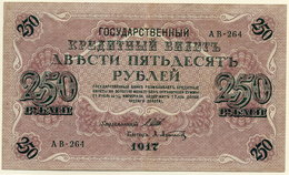 RUSSIA (Provisional Government) 1917 250 Rub. (Shipov/Afanasiev) VF  P36 - Russia