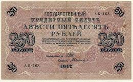 RUSSIA (Provisional Government) 1917 250 Rub. (Shipov/Bylinskiy) VF  P36 - Russia