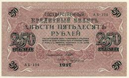 RUSSIA (Provisional Government) 1917 250 Rub. (Shipov/Chikhirzhin) XF  P36 - Russia