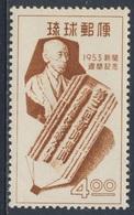 Ryukyu Islands / Riu Kiu Inseln 1953 Mi 38 Sc 29 SG 41 ** Chofu  Ota, Journalist + Matrix /  Matrize - Press Week - Schrijvers