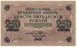 RUSSIA (Provisional Government) 1917 250 Rub.  (Shipov/Baryshev) UNC  P36 - Russia