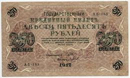 RUSSIA (Provisional Government) 1917 250 Rub. (Shipov/Baryshev) VF  P36 - Russia