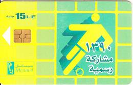 EGYPT - Football/Player, Menatel Telecard 15 L.E., CN : 0152, Chip GEM3.1, Used - Egypt