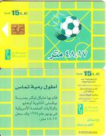 EGYPT - Football/Small Ball, Menatel Telecard L.E.15, CN : 0152, Chip GEM3.1, Used - Egypt