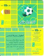 EGYPT - Football/Small Ball, Menatel Telecard L.E.15, CN : 0143(small), Chip Incard 4, Used - Egypt