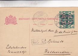 ENTIER ENTERO CIRCULEE INDIA HOLANDESA AÑO 1925-AUTRES MARQUES- RARE - BLEUP - Indes Néerlandaises