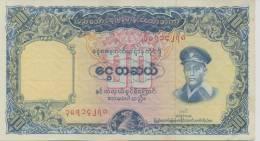 BURMA P. 48a 10 K 1958 AUNC - Myanmar