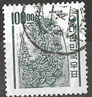 8Bv-948: Restje:  Mi.392 ...om Verder Uit Te Zoeken... - Corée Du Sud