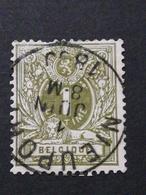 COB N ° 42 Oblitération Nieuport 1890 - 1884-1891 Léopold II