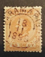 Suriname - Nr. 13C Gestempeld - Surinam ... - 1975