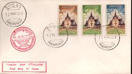 CAMBODGE FIRST DAY ISSUE PREMIER JOUR 1er ANNIVERSAIRE CONSTITUTION PHNOMPENH 1973 KHMERE - Camboya