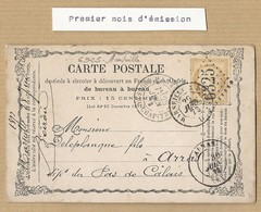 Cérès N° 59 Sur CPP N° 8 Cadre F Rocaille De Marseille A Arras Du 28 Juin 1873 TAD Ambulant - Ganzsachen