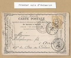 Cérès N° 59 Sur CPP N° 8 Cadre F Rocaille De Marseille A Arras Du 28 Juin 1873 TAD Ambulant - Postal Stamped Stationery