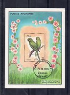 Afghanistan 1985 Bloc Oblitéré Oiseaux Perruches Perroquets !!  02149 - Parrots